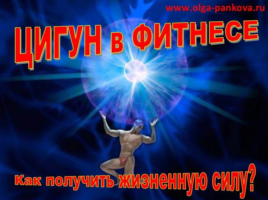 Серкляж Цервикальный