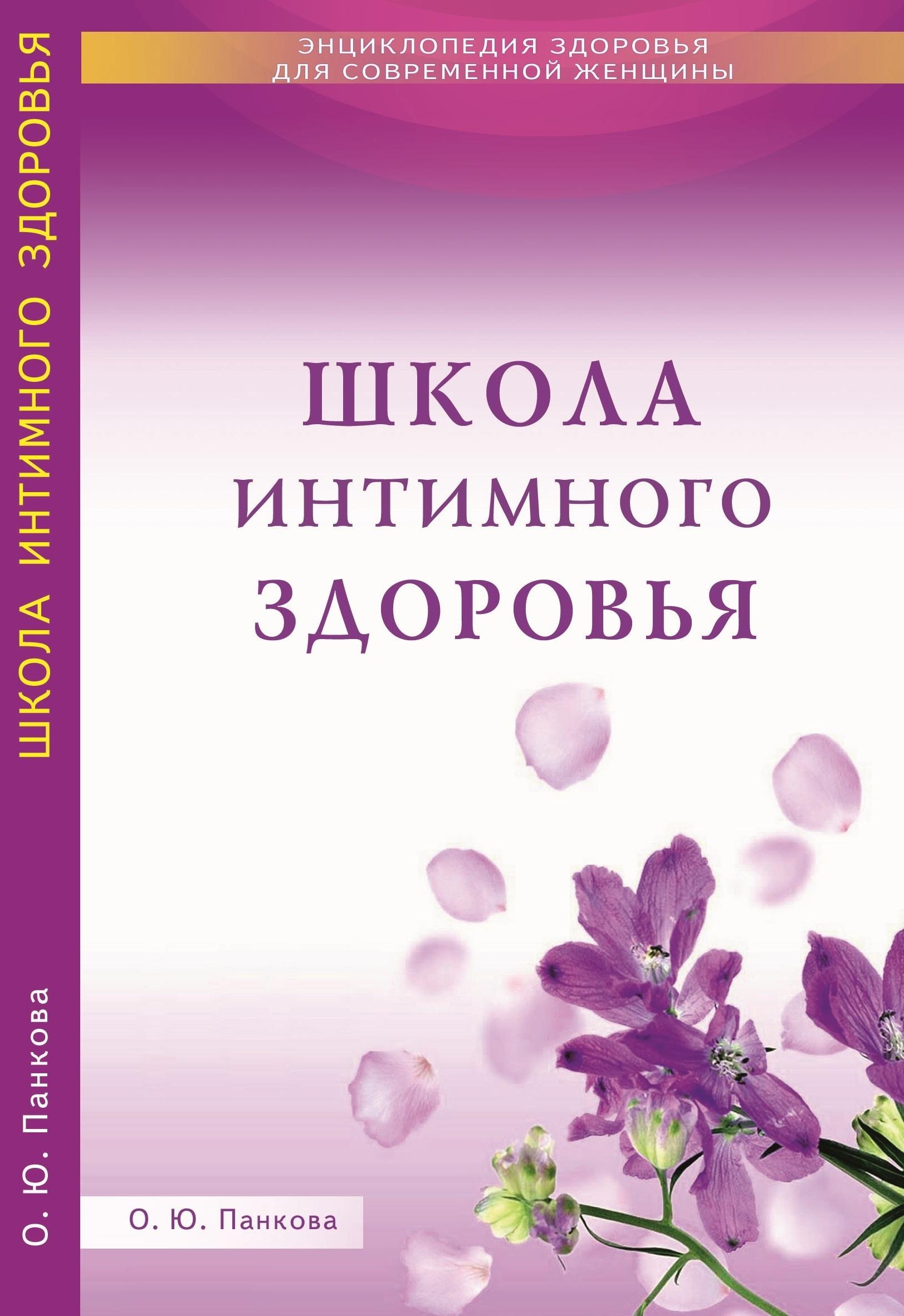 Самые популярные эротические книги 1 фотография