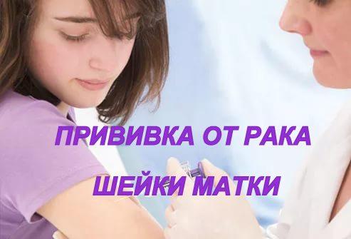 Фармацевтическим компаниям должны быть предъявлены обвинения в уголовном суде по этому проекту 15 тысяч девочек возрастом от 9 до 17 лет будут привиты новой вакциной